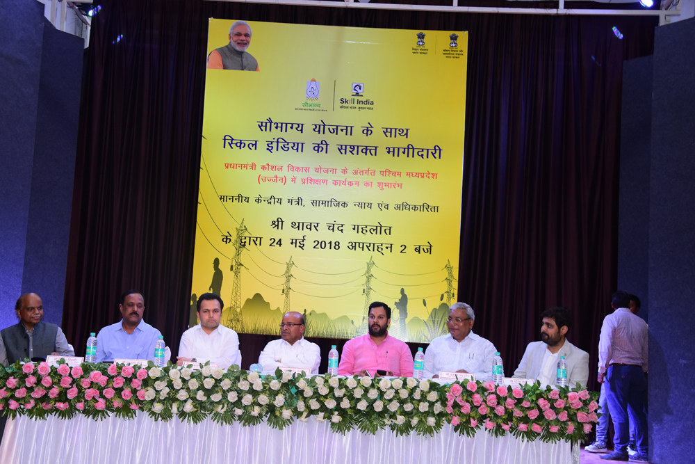 Inauguration Of Saubhagya Skilling Initiative In Western Madhya Pradesh.