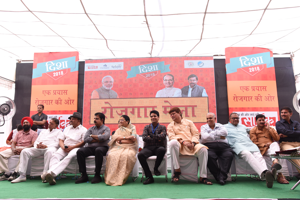 Disha Rojgar Mela Held On 7th April 2018
