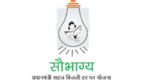 Pradhan Mantri Sahaj Bijli Har Ghar Yojana (Saubhagya)