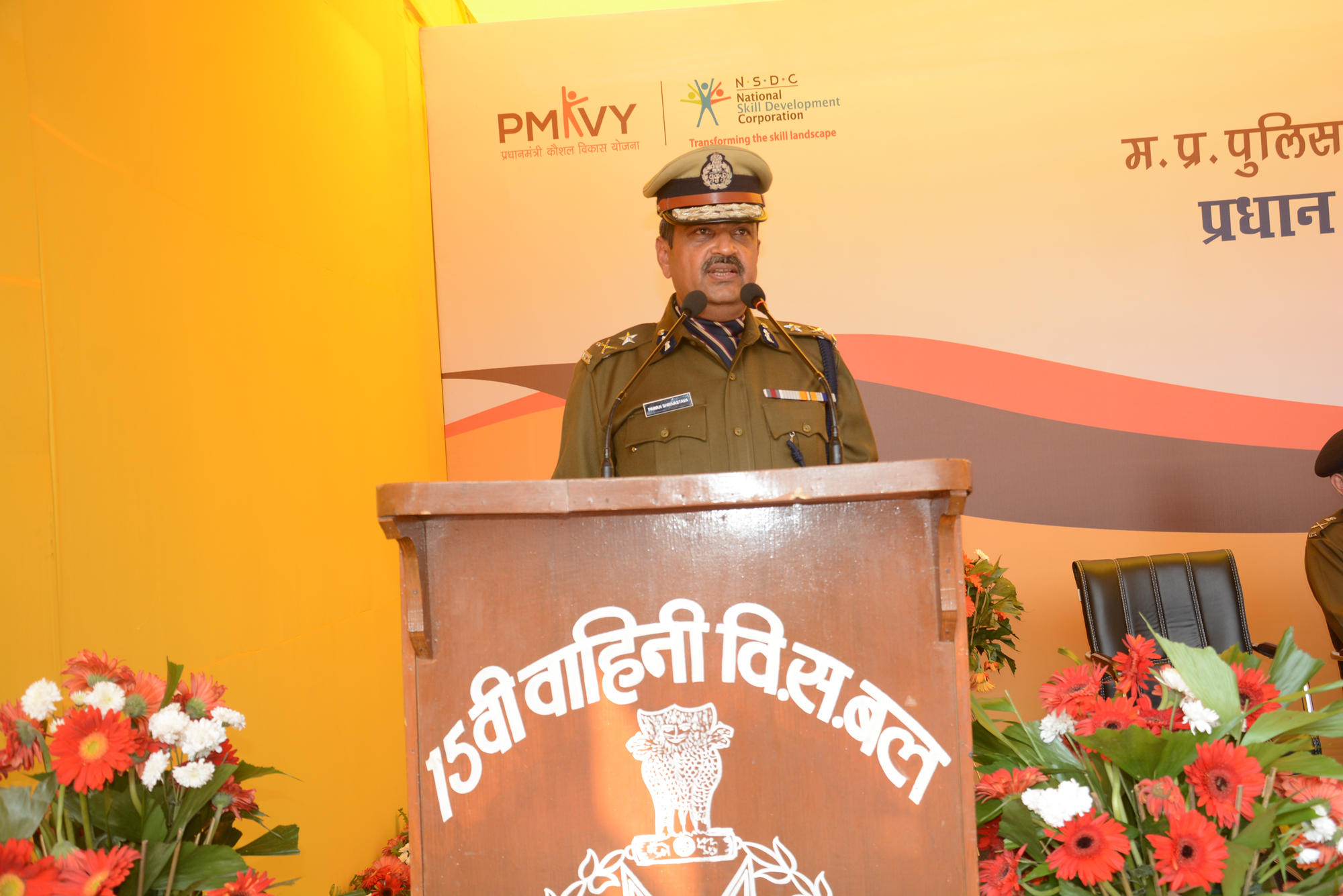 Mr. Pawan Shrivastava (IG, MP Police)