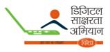 ndlm-hindi