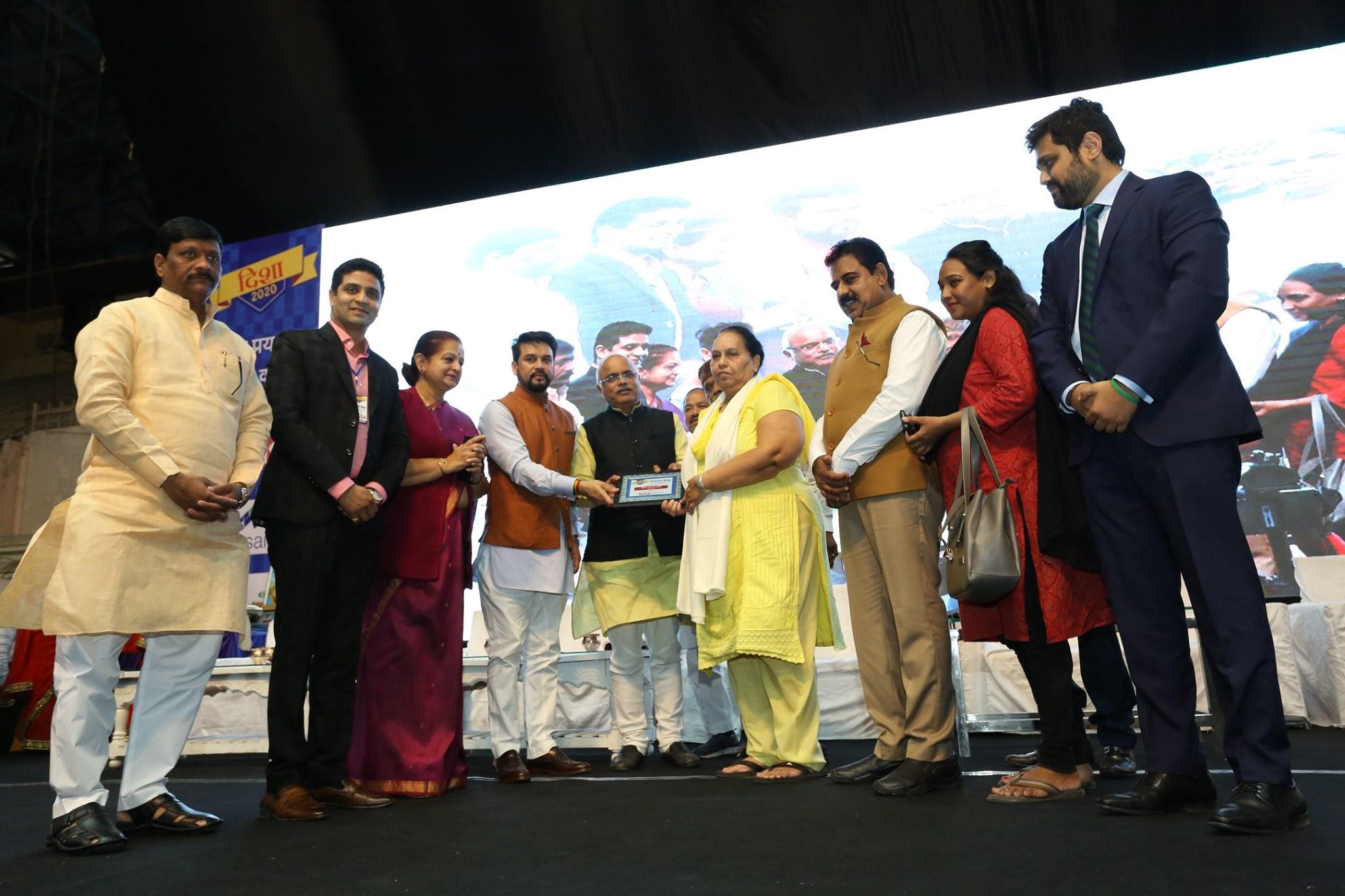 Disha Rojgar Mela Held On 18th Feb 2020